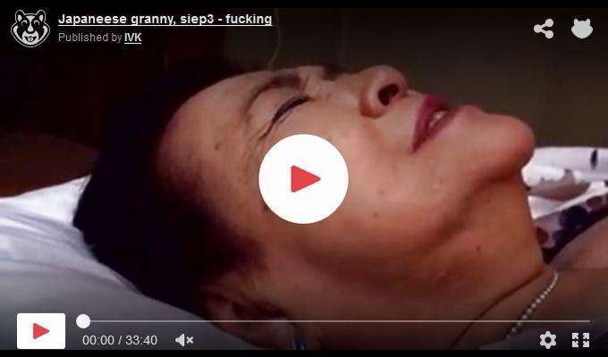 80代のおばあさんが孫とセックスをする衝撃の動画をご覧下さい