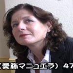 7mm.tv日本語が全く通じない外国人熟女とセックス